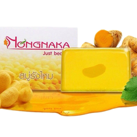 [New Product] Nongnaka Just Beauty Gold Silk Cocoon Honey Soap (Popular in Thailand) (Best seller)