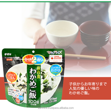 Japanese High-quality quick and easy Satake magic rice mixed with wakame(Japanese soft seaweed) 100g