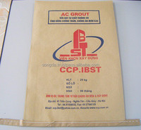 kraft paper laminated with PP woven sack - cheap price