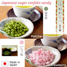 High quality and delicious oem japanese candy made in japan , kitchen knife also available