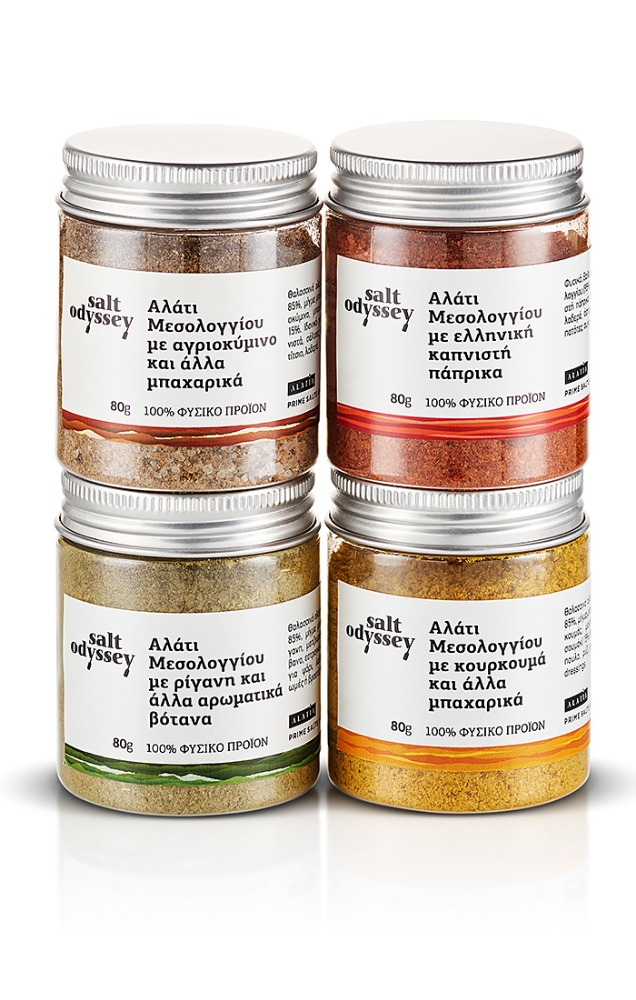 A Journey of Salts 3: with smoked paprika/caraway/turmeric/oregano & other aromatic herbs and spices