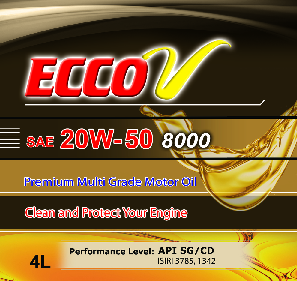 Ecco V 8000 Gasoline Engine Oil Lubricant API SG/CD SAE 20W50 in Iran looking for Distributors