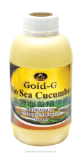 Gold G Bio Sea Cucumber