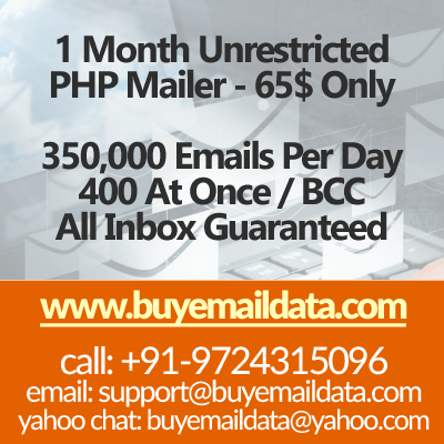 1 Month PHP Inbox Mailer