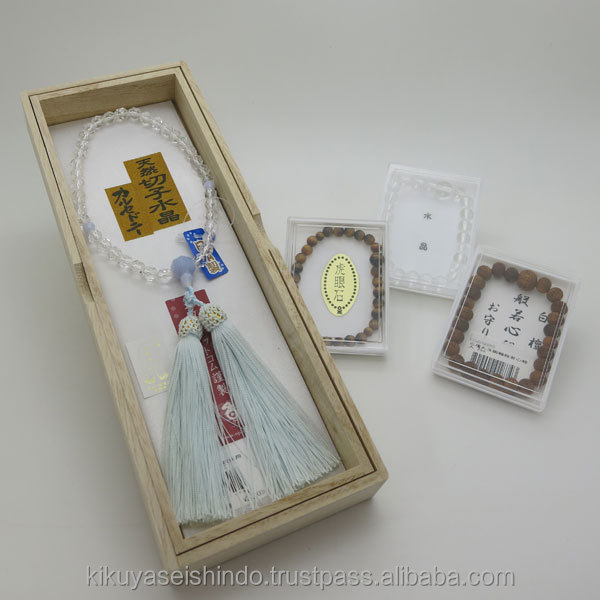 Nippon Kodo unique gifts ideas for fragrant home - FM Fragrant Memories series