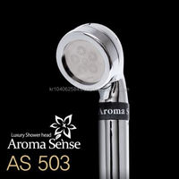 AS-503 / AROMA SENSE SHOWER HEAD