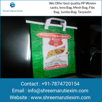 Polythene Laminated HDPE Bag