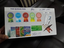 m9 QURAN PEN/DIGITAL QUm9 QRAN /QURAN PEN READER WITH SAHI-MUSLIM,SAHIBUKHARI AND NOORANI QAIDA HAVE SECIAL FEATURE WORD BY WORD
