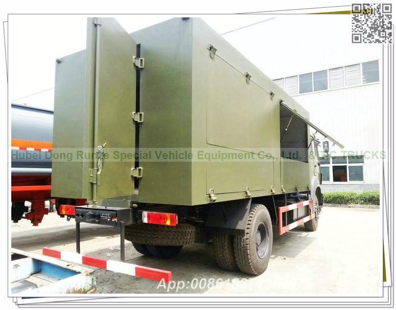 beiben22-T-  Mobile workshop truck.jpg