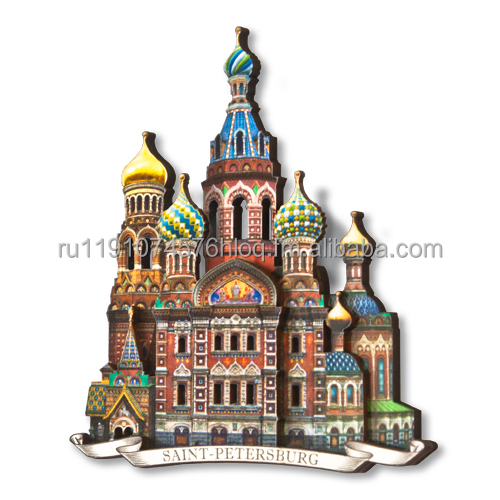 Souvenir Magnet Saint-Petersburg (Church of the Savior on Blood)