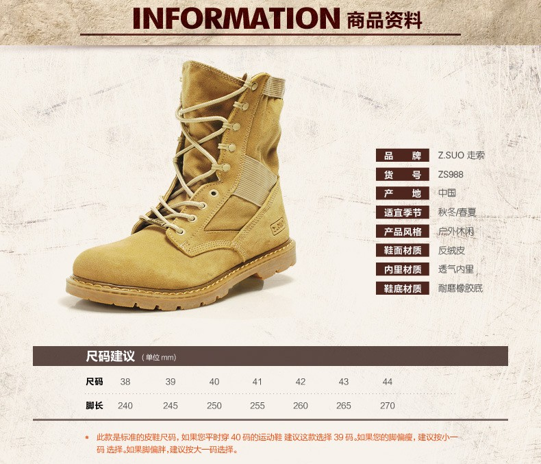 Delta leather safety tactical desert men fashion military boots