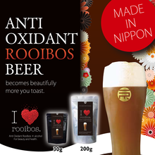 Multi-functional and High quality made in japan products rooibos beer for Mom cheers will climax.