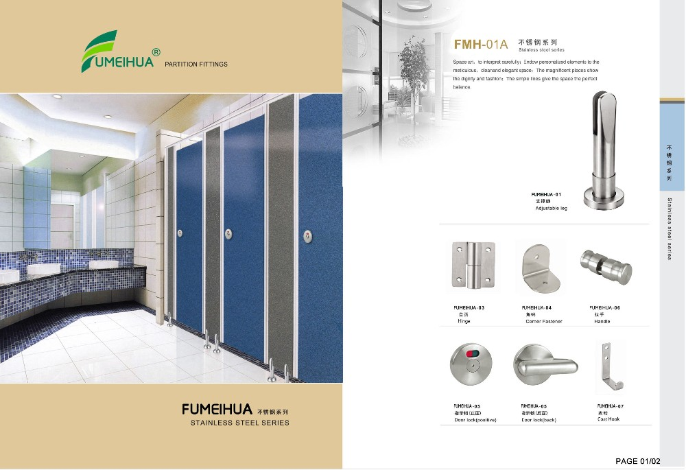 Fumeihua school toilet partition
