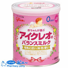 Reliable and Easy to use baby milk powder brands ' Icreo '800g with multiple functions made in Japan