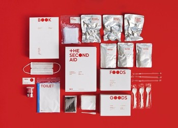 Easy to use and All in one Disaster survival kit, THE SECOND AID with simple design made in Japan