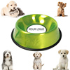 Embossed Non-Tip Stainless Steel Dog Bowl, Corona Lime