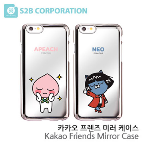 01406 For Galaxy S7 edge/S7/S6 edge/S6/Note5/Note4_Kakao Friends Chrome Metal Mirror Hard_Smart Cellular Mobile Phone Case Cover