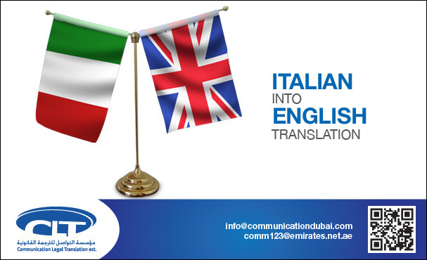 Italian into English Translation