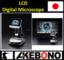 Best selling and Japanese supervised digital microscope with lcd screen for industrial use for sale