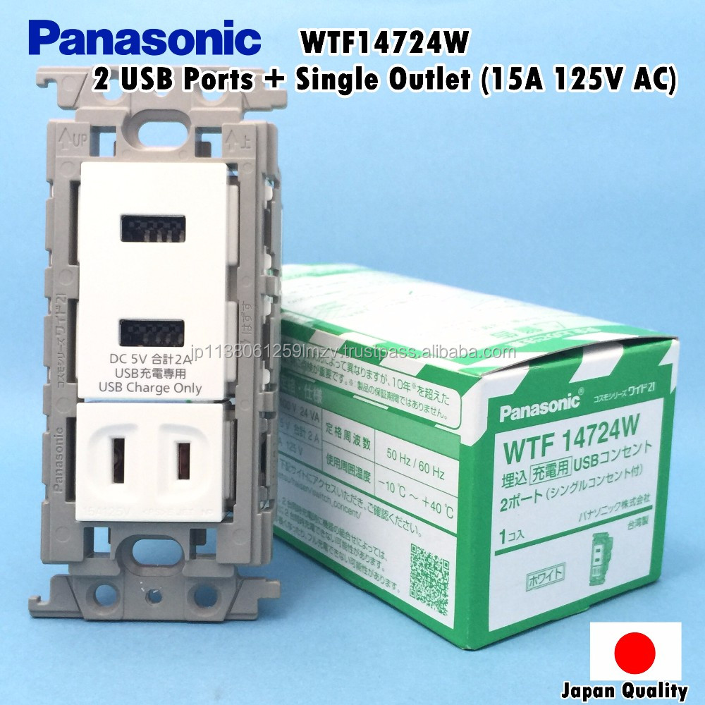 Various types of embeddable USB Panasonic sockets with no voltage adapter required