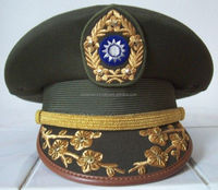 Taiwan Military Police General