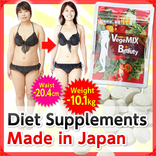 Japanese Popular and Best-selling japan slim vegetable pills OEM available