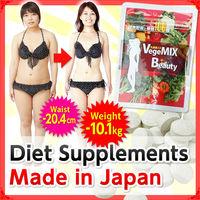 Japanese Popular and Best-selling japan slim vegetable pills OEM available