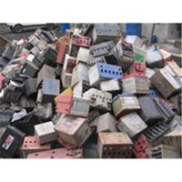 Used Car Battery ,Drained Lead-Acid Battery Scrap