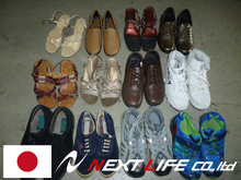 Fashionable and Easy to use used shoes in japan used shoes with multiple functions made in Japan