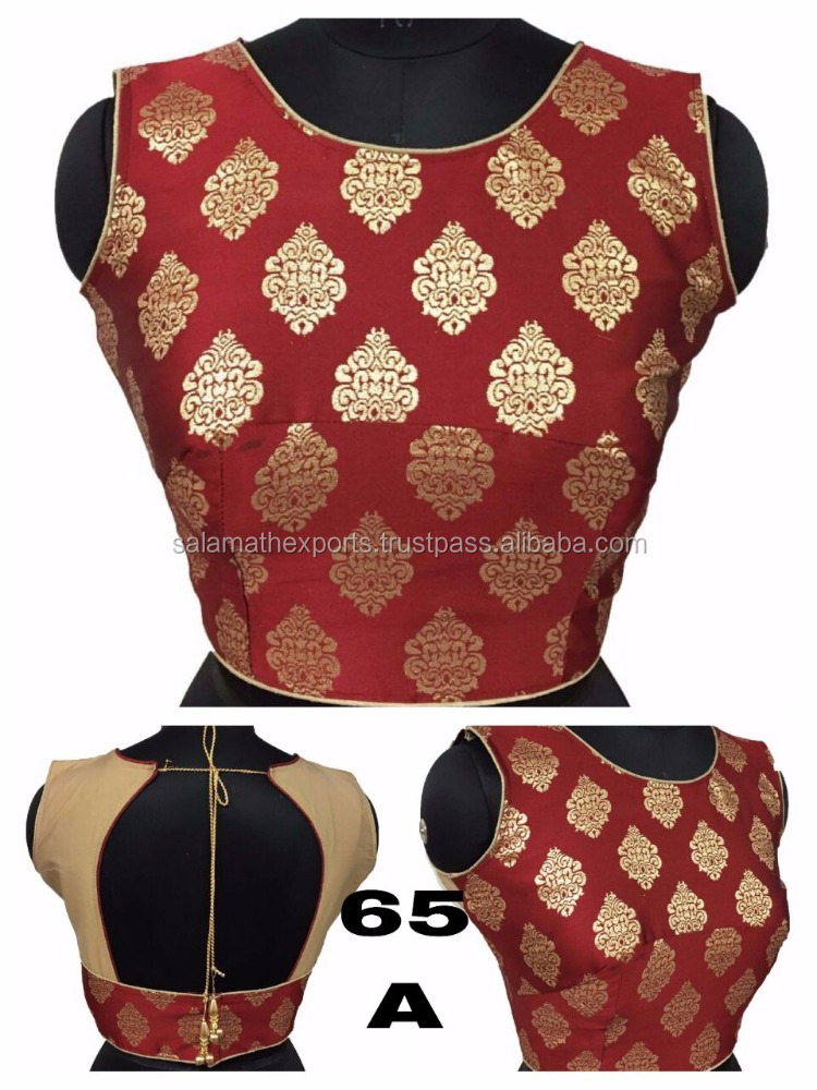 New blouse back neck design