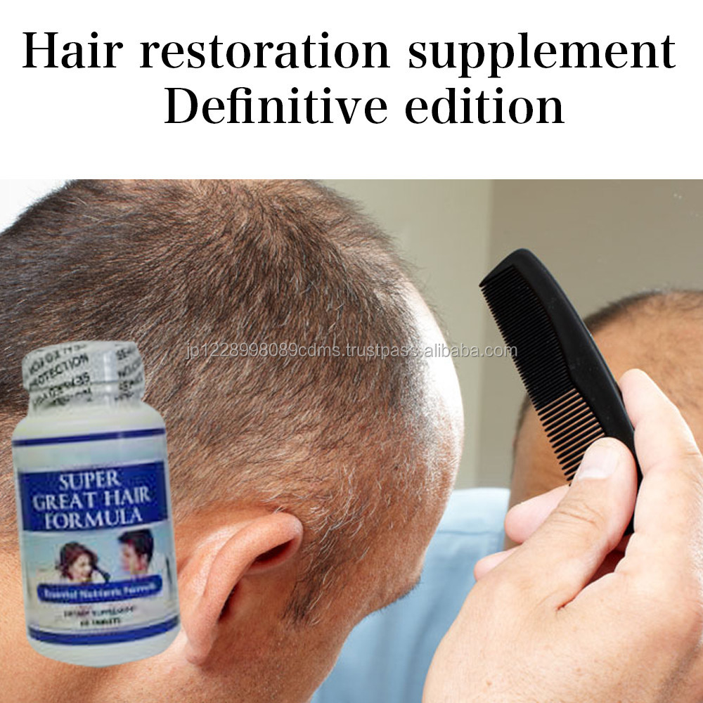 Scalp protecting hair supplement with zinc and other beneficial nutrients