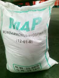 DAP 99% DiAmmonium phosphate 18-46-0 fertilizer