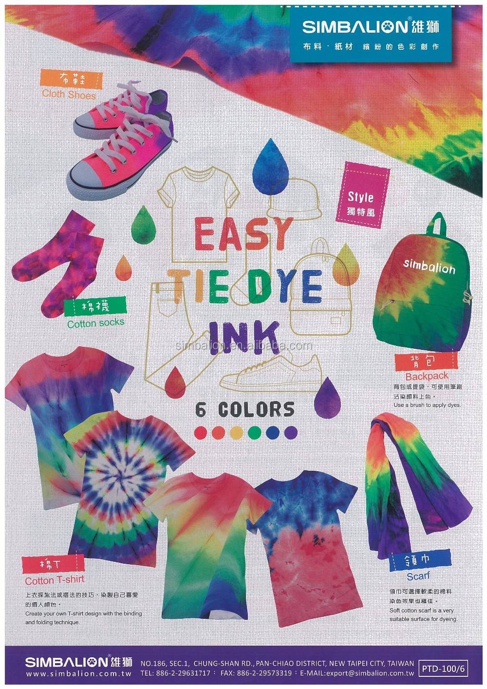 EASY TIE DYE PAINT SET