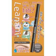 Lea nani Hot selling Easy to use eyebrow pencil made in Japan