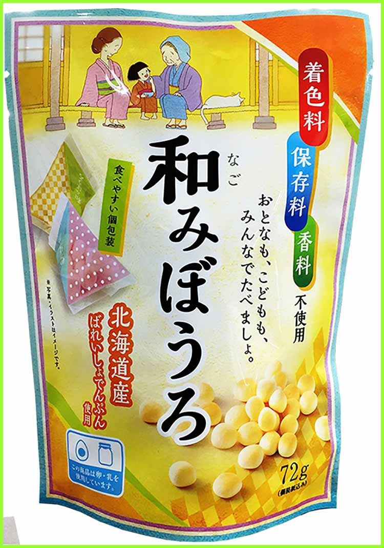 Squishy kawaii Tamago bolo , egg snacks for weaning infants at reasonable prices , OEM available