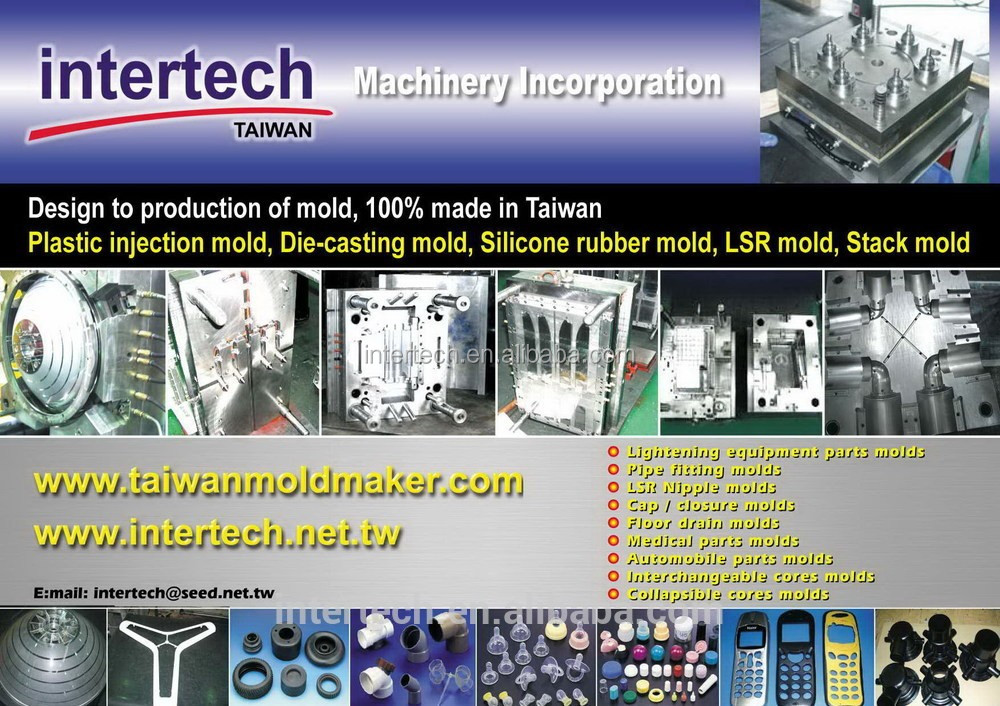 Quality injection moulds and dies