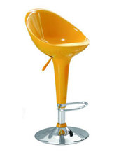 Office Furniture Bar Stool
