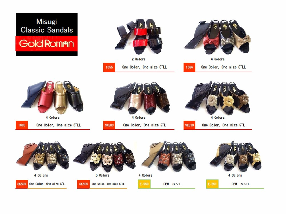ladies sandal catalog new design sandals misugi 2016 A/W