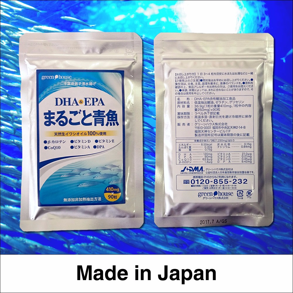 Japanese and Reliable coenzyme q10 for Various , other products also available
