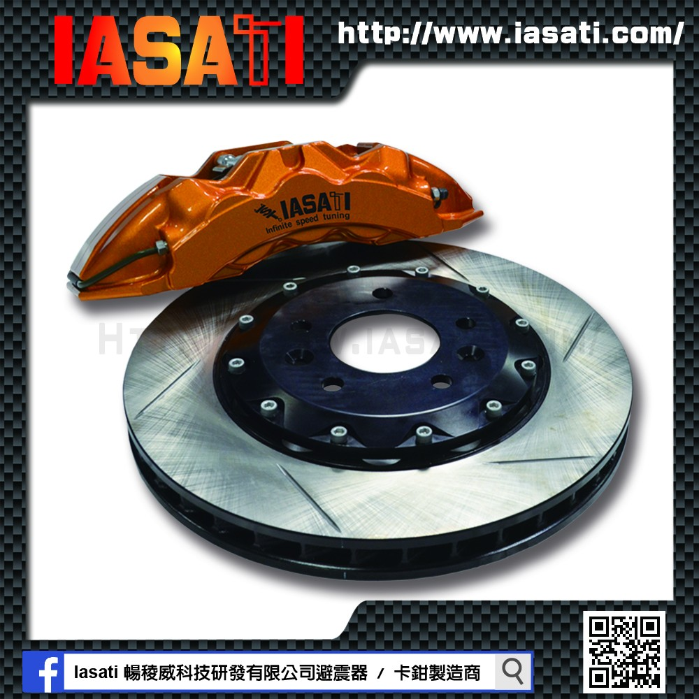 Caliper Brake Auto Brake Pad Brake Disc System caliper Cover Kit For Wish