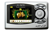 Good Islamic Gifts Quran Mp4 Player With Qibla and Azan Time