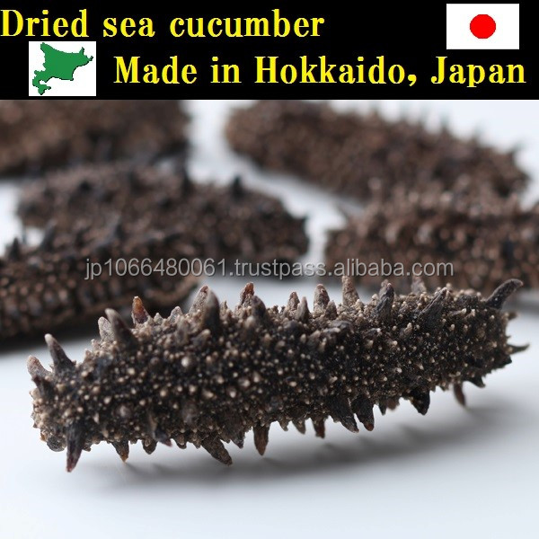Natural and Best-selling Dried Sea Cucumber with good nourishing made in Hokkaido , Japan , the price of the sea cucumber price