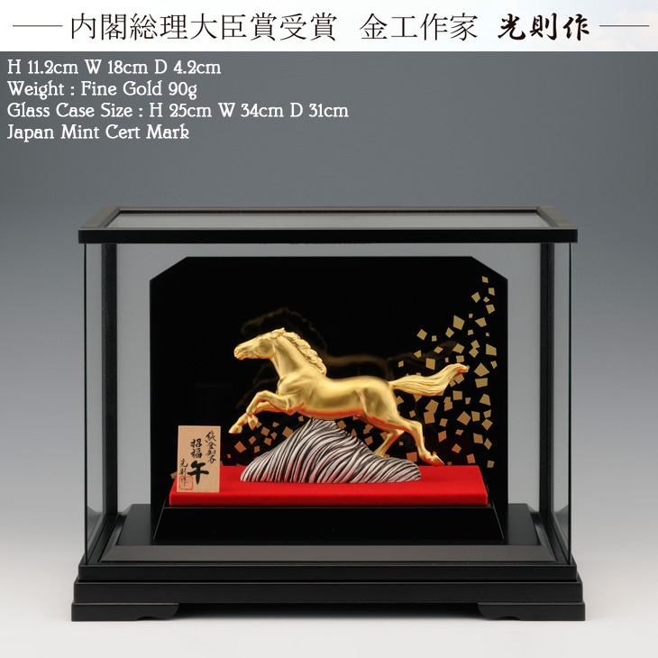 Horse , K24 Gold Craft , Japanese traditional work