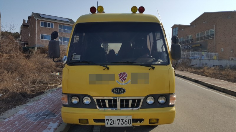 AVAILABLE 2001Y Kia Combi Mini Bus FOR SALE NOW FROM KOREA
