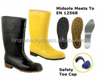 High quality cheap yellow and white water boots for industrial work wholesale malaysia