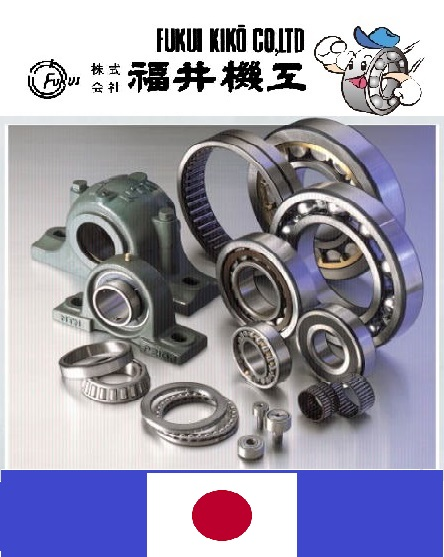 Durable bearing nsk 608 z 1 Bearing for industrial use , small lot order available