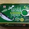 Canned Sardines In Vegetable Oil 125g