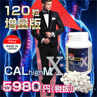 Also effective for adults. Model men and women specified supplement. Japan origin 120 pills CALhighM X