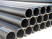 pvc stabilizer for pipe