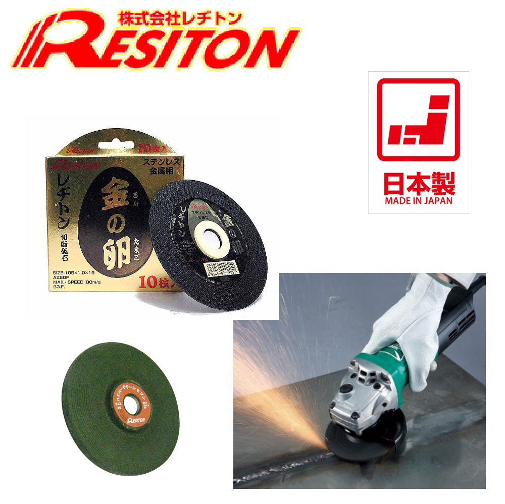 High-quality cutting disc with polishing effect for professional use. Manufactured by Resiton. Made in Japan (abrasive disc)